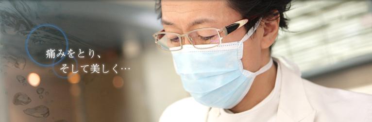 八王子のインプラントなら駒津歯科医院へ