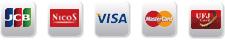 各種クレジットカード取扱